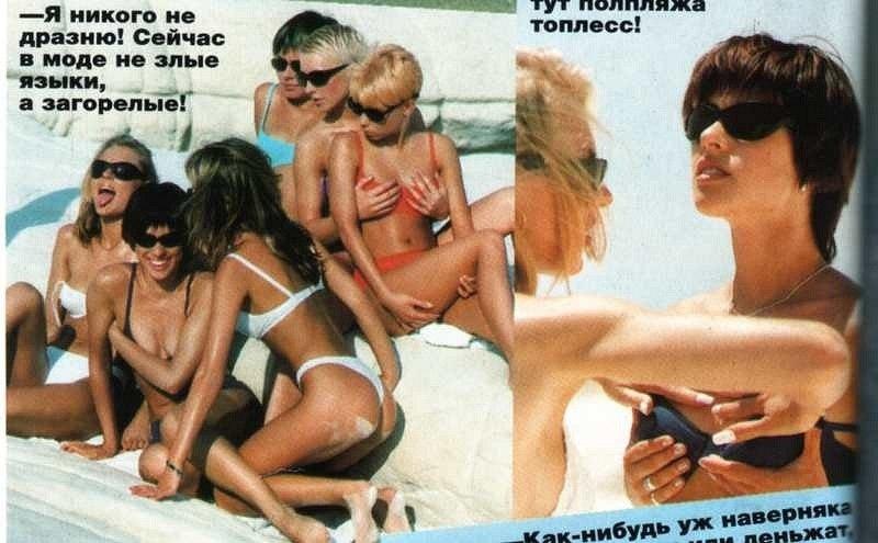porno-gruppi-litsey